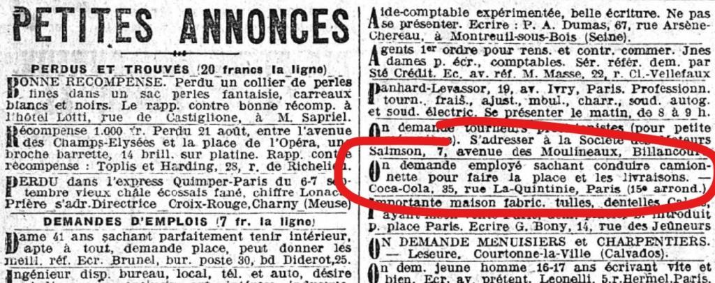 В 1920 году появилась вакансия продавца Coca-Cola в Париже.(Мерси Эммануэль )